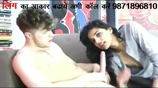 indian sister fucks step brother on couch and records on cam part 1